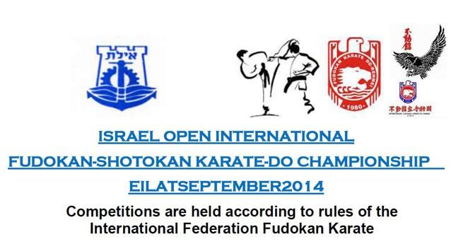 Israel Open International Fudokan Shotokan Karate ...